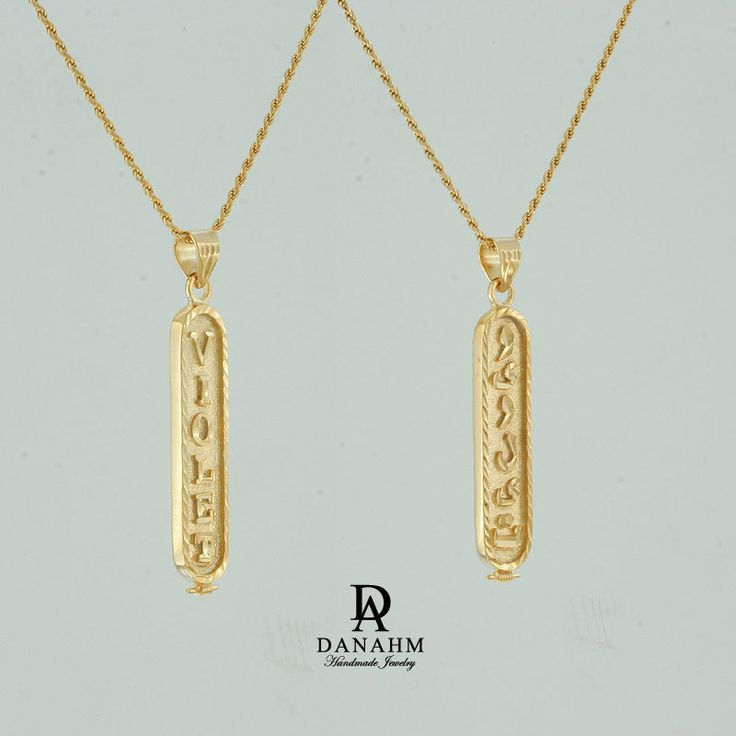 Egyptian Cartouche Necklace: Egyptian Cartouche Flat Round, Sterling Silver, Yellow