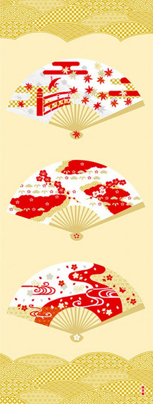 Japanese Tenugui Cotton Fabric, Japanese Traditional Design, Gorgeous Folding Fan, Red & White, Hand Dyed Art Fabric, Home Decor, JapanLovelyCrafts