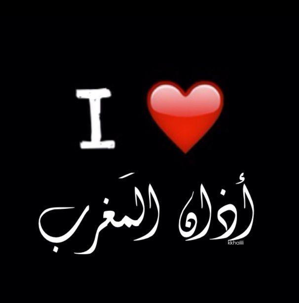 Love عجيب Ramadan Kareem Decoration Ramadan Ramadan Kareem