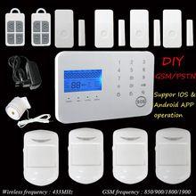 security 2016 auto alarm ios android alarm system beam diy wireless burglar alarm for solar power infrared beam detector