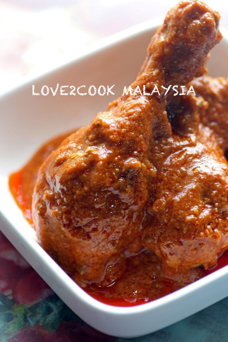 Another version of my Chicken Sambal...enjoy!!!      CHICKEN SAMBAL   Ingredients :~    (A) To blend   5 shallots  2 large onions  5 cloves...