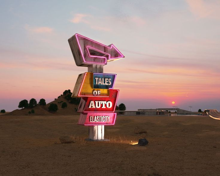 Chris Labrooy - Tales of Auto Elasticity (via Trendland)
