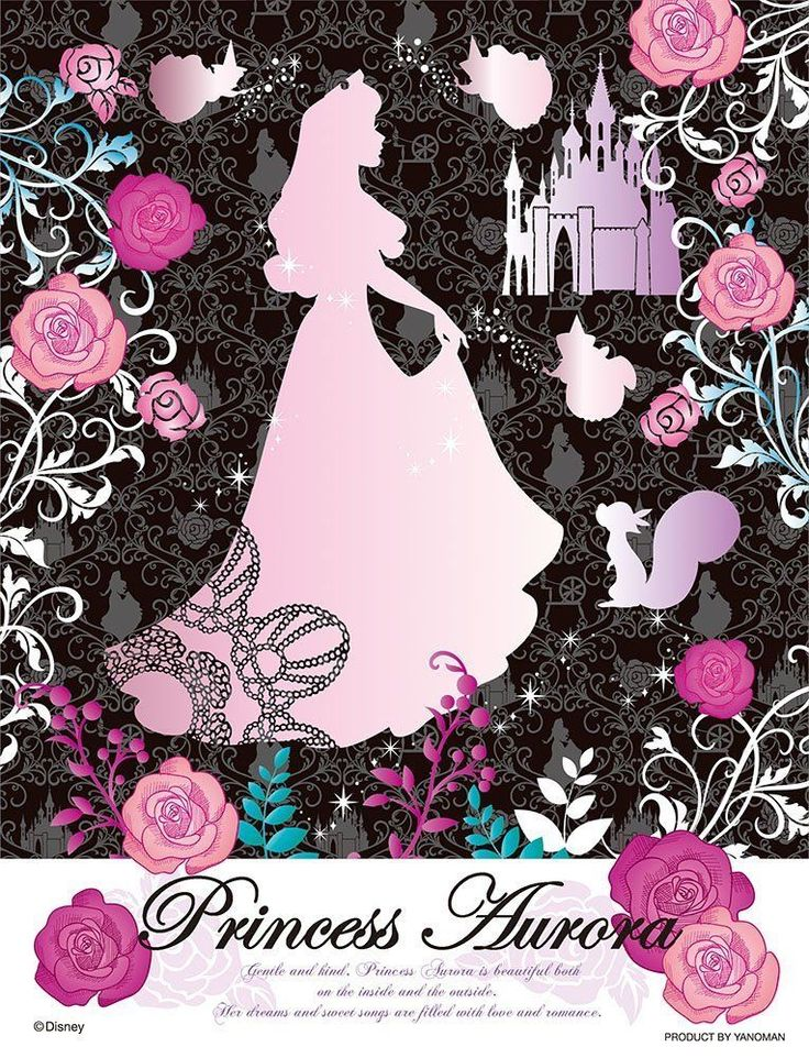 Disney Sleeping Beauty 300 Pieces Silhouette Petit 2 Light Jigsaw Puzzle #Yanoman