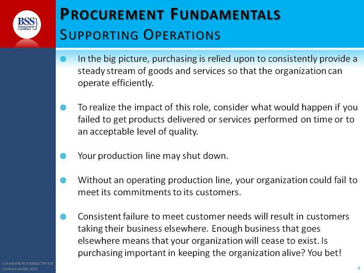 Procurement fundamental- how to support operations