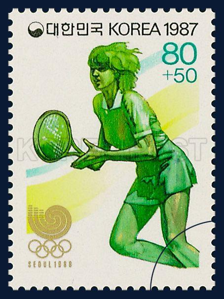 Postage Stamps of Seoul Olympics 1988, Tennis, Sports, green, white, 1987 5 25, 88 서울올림픽, 1987년 5월 25일, 1495, 테니스, postage 우표