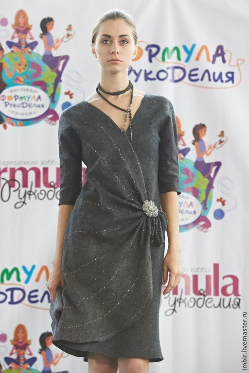 """Купить Платье """"Серо-коричневое"""" - тёмно-серый, однотонный, Валяние, войлочное платье, платье"""