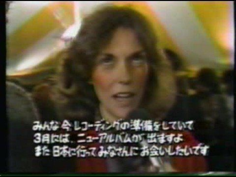 Karen Carpenter, John Burris, Richard Carpenter - 1980 - Interview w Japanese reporter