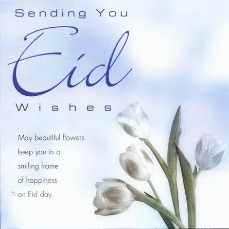 Eid Wishes :)