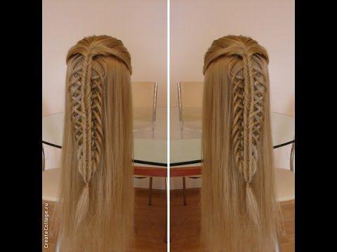 Коса ажурная+рыбий хвост Красивое оформление распущенных волос. Видео-урок. - YouTube