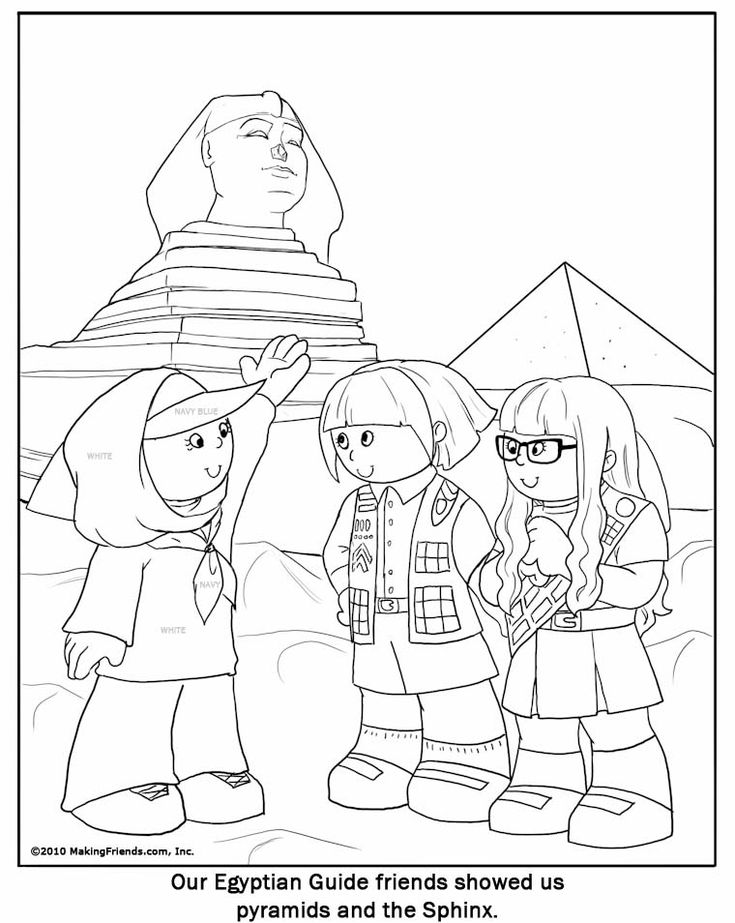 Egyptian Girl Guide Coloring Page