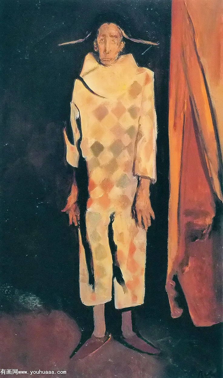 harlequin with curtains..Corneliu Baba
