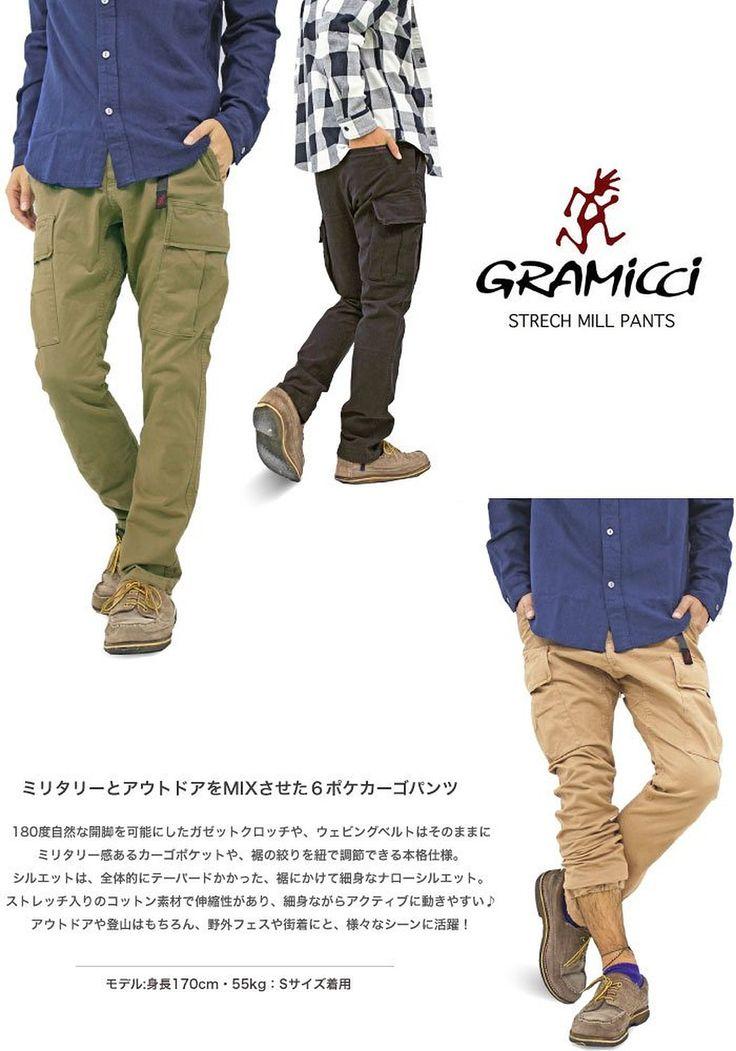 GRAMICCI(グラミチ)_(グラミチ)GRAMICCI ミルパンツ GMP-15F007 (S, BK:ブラック)_通販_Amazon|アマゾン