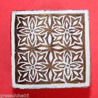 Hand Carved Square Wooden Indian Printing Block or Stamp for Paper or Fabric (B)