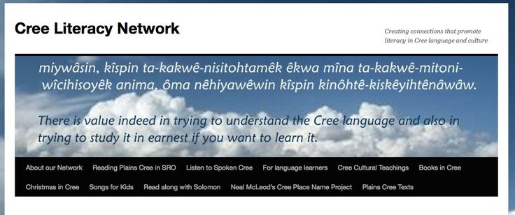 Another excellent website with Cree Language resources.