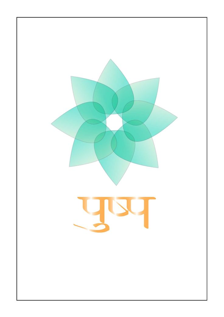 Flower - पुष्प - Logo for Common Services Centers (CSCs) India