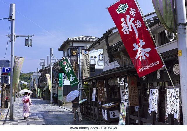 japan-kinki-region-kyoto-prefecture-omotesando-view-of-woman-walking-ex96gw.jpg (640×447)