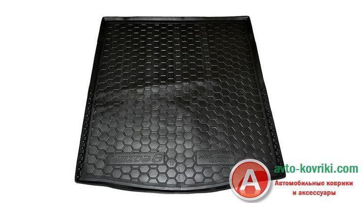 Автомобильный резиновый коврик в багажник Mazda 6 2013-  от Auto Gumm