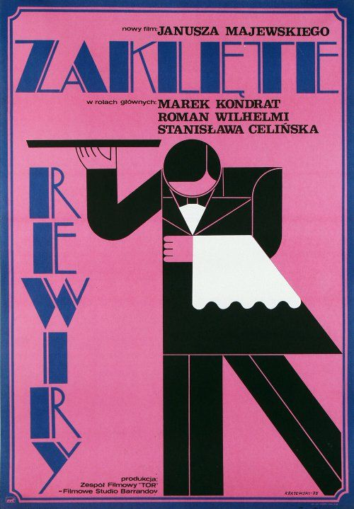 Hotel Pacific, Polish Movie Poster