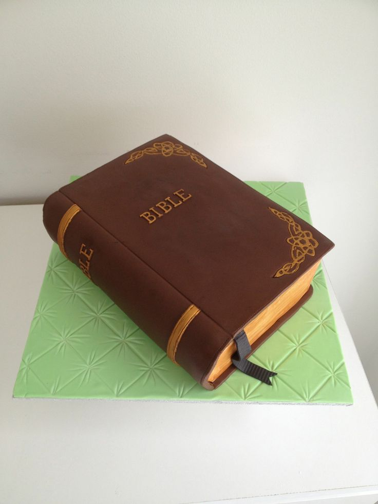 Leather Bible with Gold Trim and Bookmark