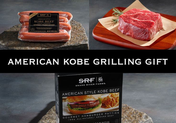 American Kobe Grilling Gift - Budget Friendly Gifts - Gift Center
