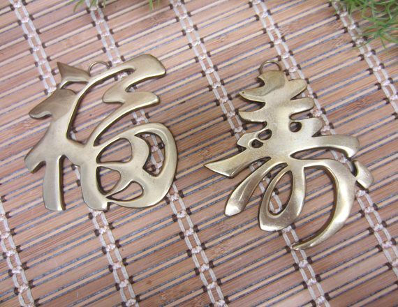 Asian Kanji Lettering Brass Wall Hangings Longevity &