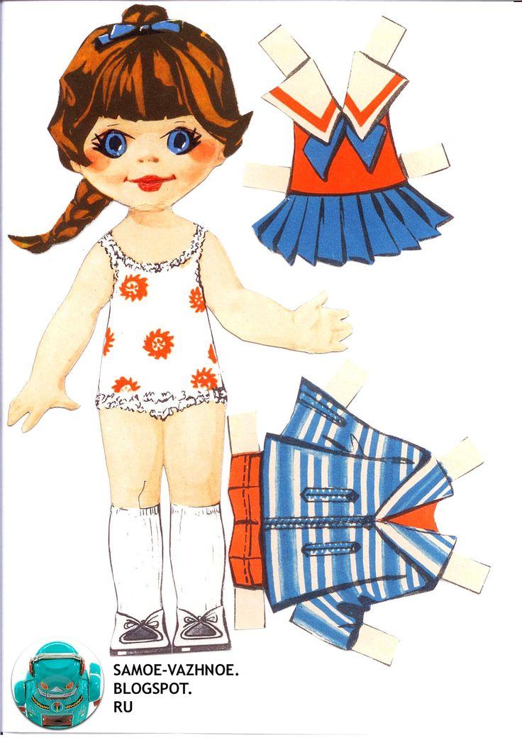 послужном списке кукла для одевания картинки содержит