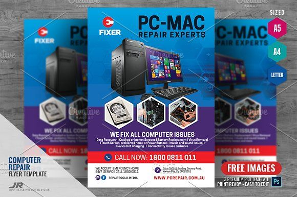 Computer And Laptop Repair Flyer Computer Repair Laptop Repair Repair