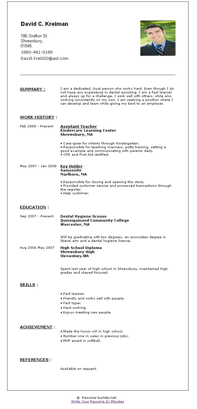 Resume Builder Free Online   Http://www.jobresume.website/resume Intended For Job Resume Maker