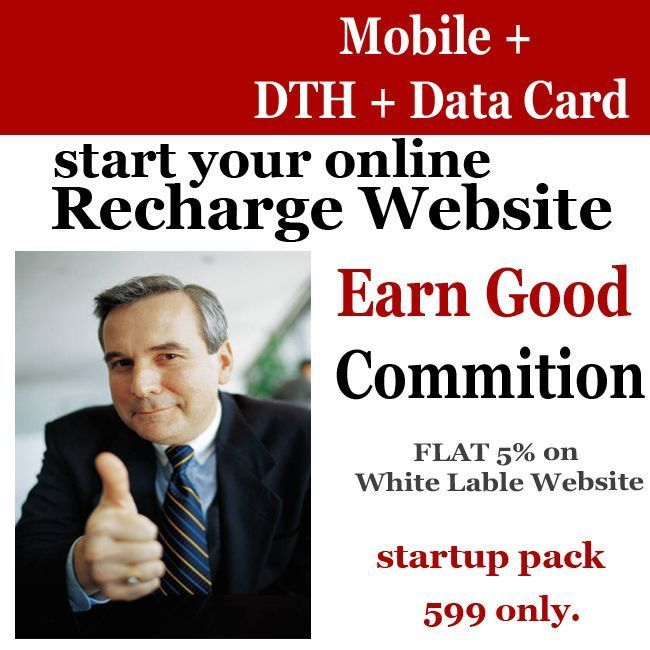 Mobile Recharge Business Website Portal- Earn commition for LIFE TIME INCOME