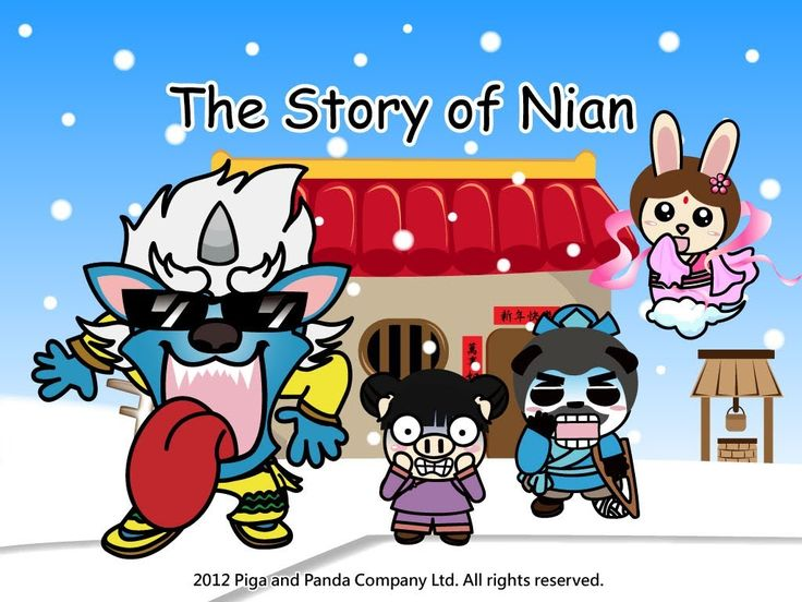 The Story of Nian 年的故事 English Full Version