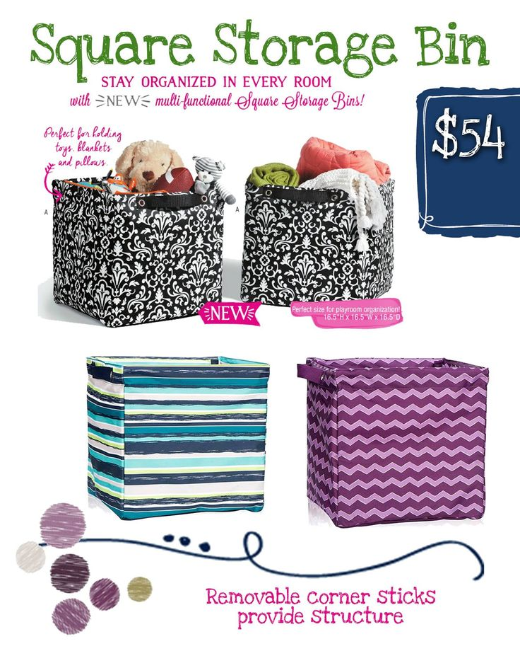The New For Fall Square Storage Bin 16 5 X