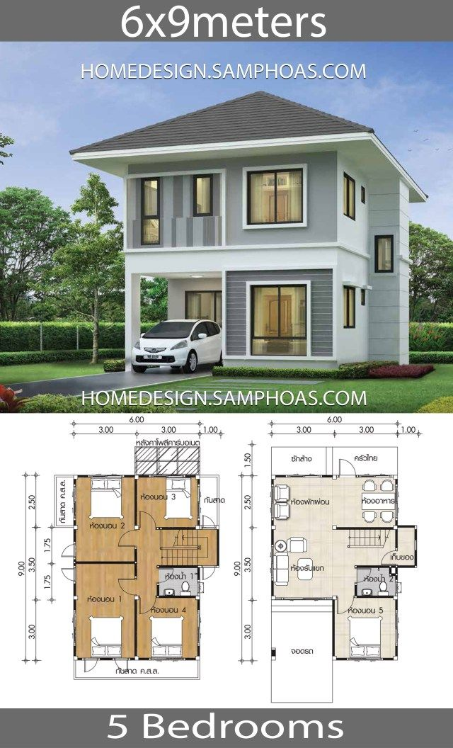 Small House Design 6x9m With 5 Bedrooms Home Ideassearch Architectural House Plans Small House Design Plans Model House Plan