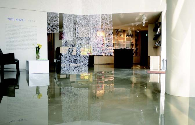 JA-153CF Epoxy Flooring