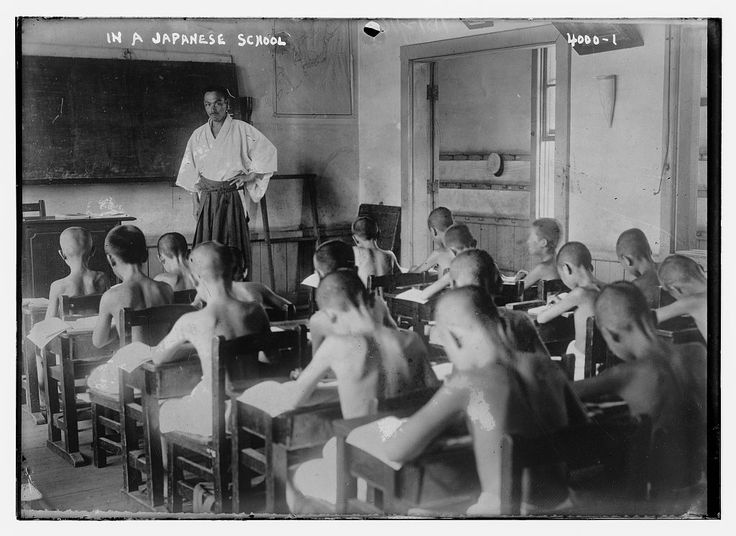 In a Japanese school between 1915-1920. Library of Congress