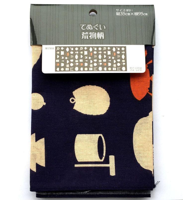 Japanese Hand Towel Traditional Tenugui 100% Cotton Tea Pot Bowl Dark Blue T41