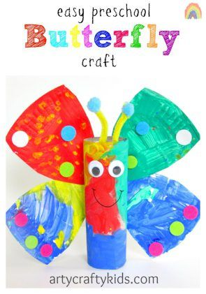 Easy Peasy Preschool Butterfly Craft for kids. Perfect for little hands and great craft extension to The Hungry Caterpillar #kiidscrafts #craftsforkids #preschoolcrafts #artycraftykids