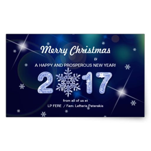 Christmas and New Year's 2017 Gift Stickers