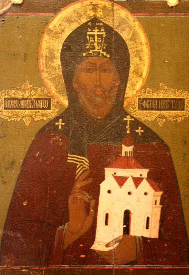 Ефрем Новоторжский (1053).
