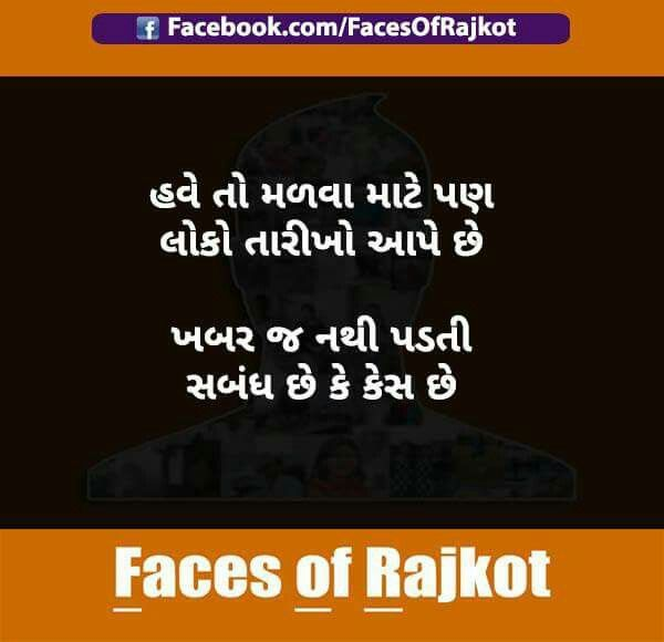 Inspirational Quotes On Life: 25+ Best Ideas About Gujarati Jokes On Pinterest