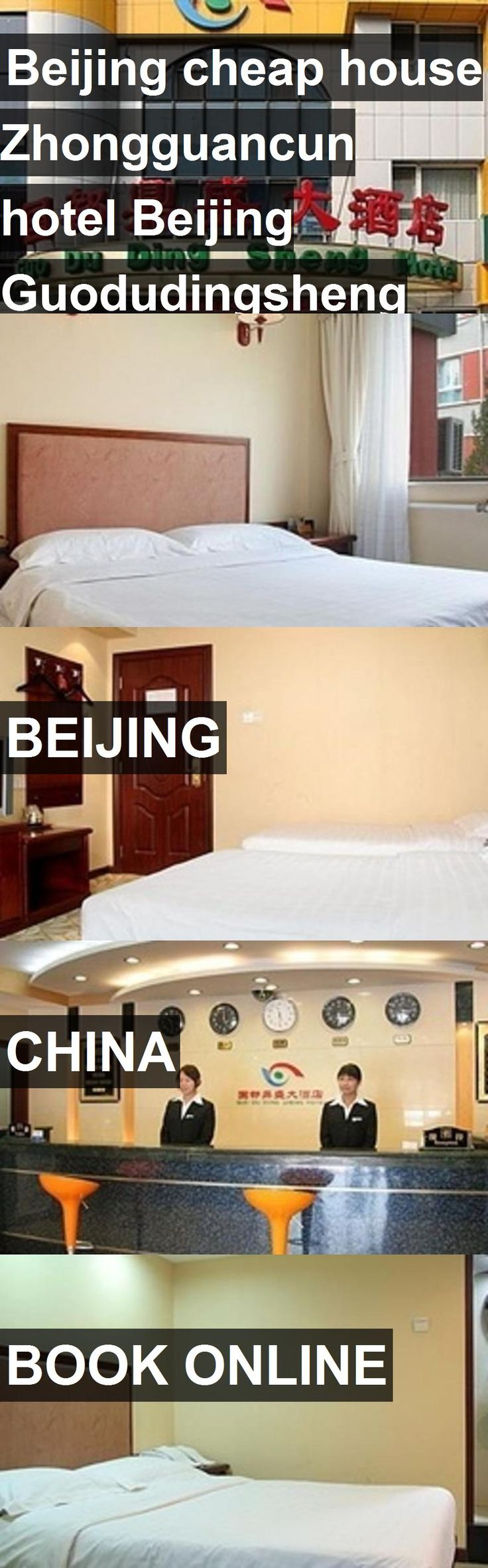 Beijing cheap house Zhongguancun hotel Beijing Guodudingsheng Hotel in Beijing, China. For more information, photos, reviews and best prices please follow the link. #China #Beijing #travel #vacation #hotel