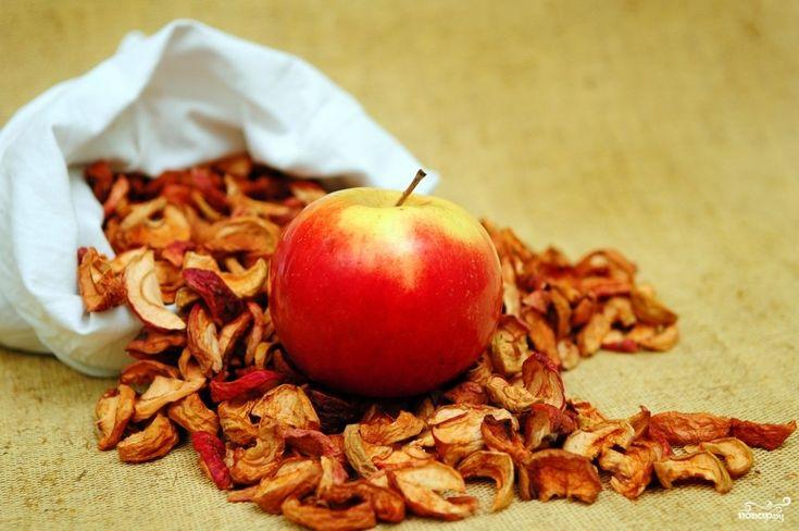 Про сушеные яблоки