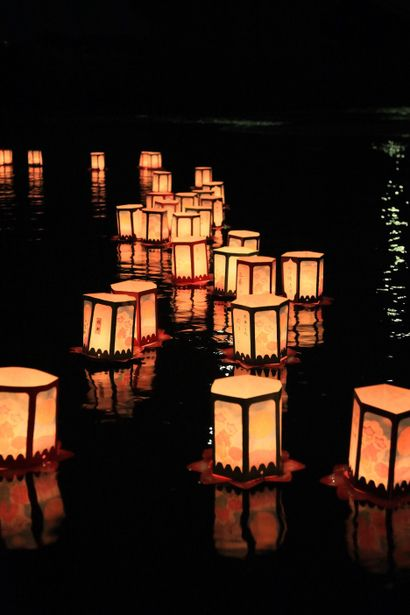 Seirei-nagashi : floating lanterns or offerings for the spirits of the deceased, Nagasaki, Japan