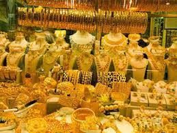 buy gold Sydney,Sell Gold Jewellery : The very best methods to Buy gold Sydney along with Protection of Your Wealth: To buy gold Sydney is a fantastic financial investment for any sort of person that is looking for something a little numerous that the conventional buy and keep decreasing stocks wisdom.