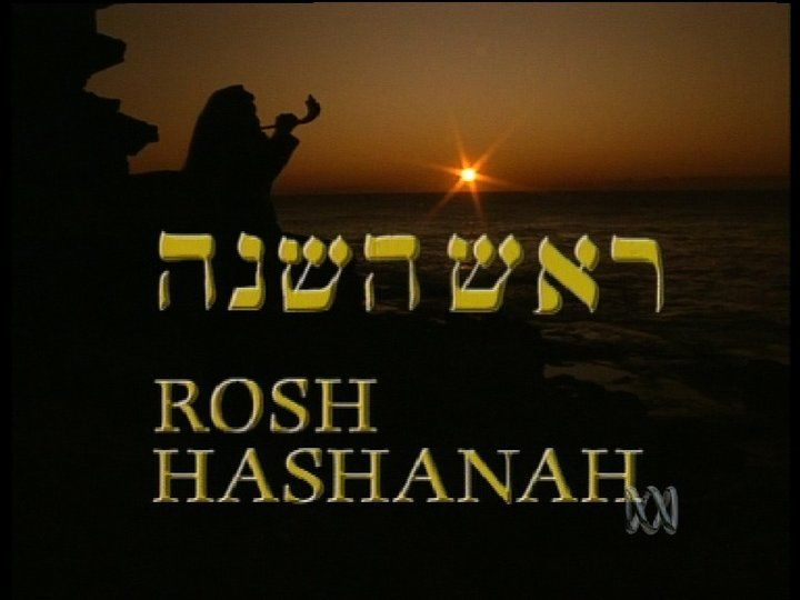 Rosh Hashanah - What does it mean? Jewish people celebrate for two days between September and October. A 3.15min clip from ABC Splash.