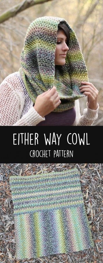 Either Way Cowl Crochet Pattern