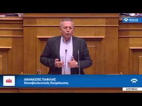 Θ. Παφίλης: Πληρώνουμε δισ. ευρώ για τις επιθετικές ανάγκες του ΝΑΤΟ και της ΕΕ (VIDEO) | 902.gr