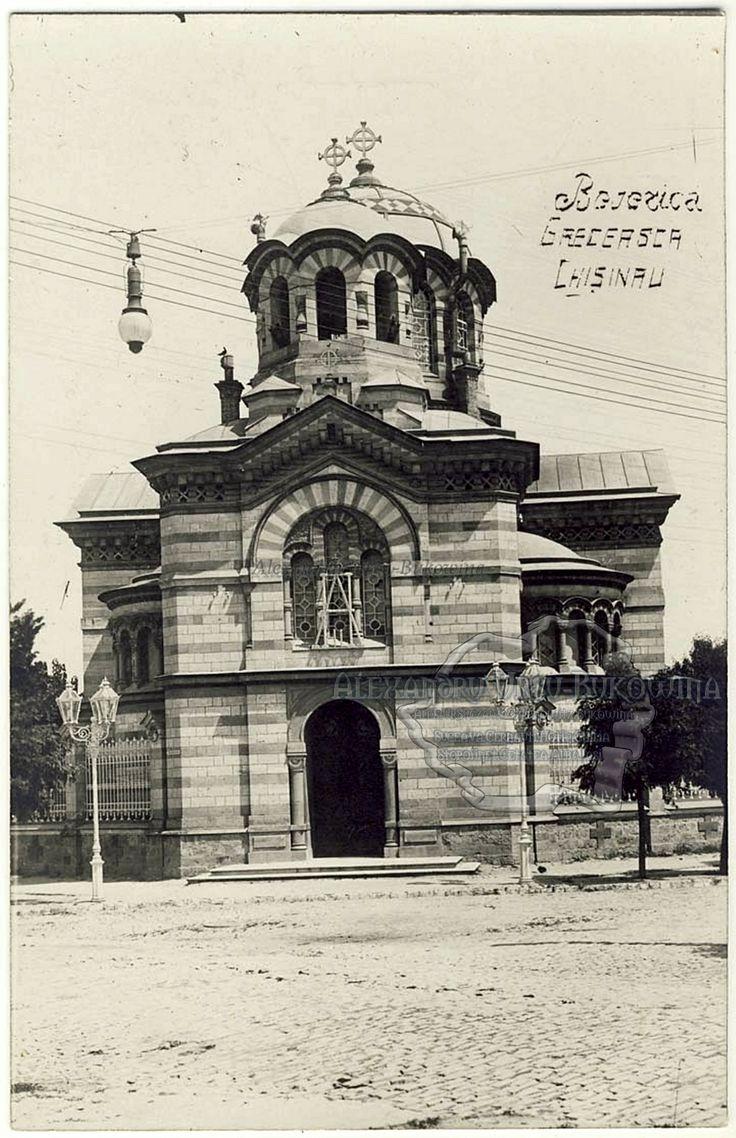 Chişinău. Biserica grecească.