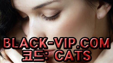 돈버는놀이터㈜ BLACK-VIP.COM 코드 : CATS 달팽이게임 돈버는놀이터㈜ BLACK-VIP.COM 코드 : CATS 달팽이게임 돈버는놀이터㈜ BLACK-VIP.COM 코드 : CATS 달팽이게임 돈버는놀이터㈜ BLACK-VIP.COM 코드 : CATS 달팽이게임 돈버는놀이터㈜ BLACK-VIP.COM 코드 : CATS 달팽이게임 돈버는놀이터㈜ BLACK-VIP.COM 코드 : CATS 달팽이게임