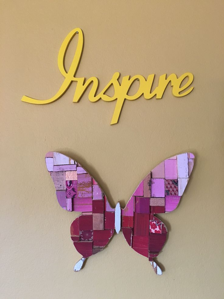 Inspired Butterfly