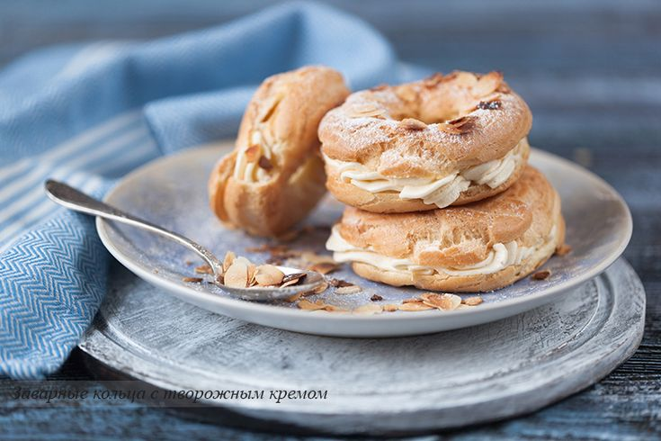 Choux Pastry Rings with Cottage Cheese Filling